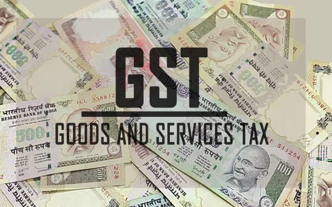 GST से क्या क्या फायदे होगे क्या होगा नुकसान 1 जुलाई से लागु