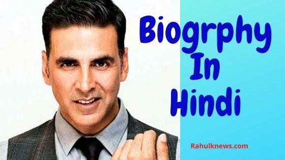 Akshay kumar Biography In Hindi, Lifestyle, Movies, News